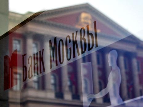 ...(ГУЭБиПК) МВД России выявило две мошеннические схемы незаконного обогащения экс-руководителей Банка Москвы...