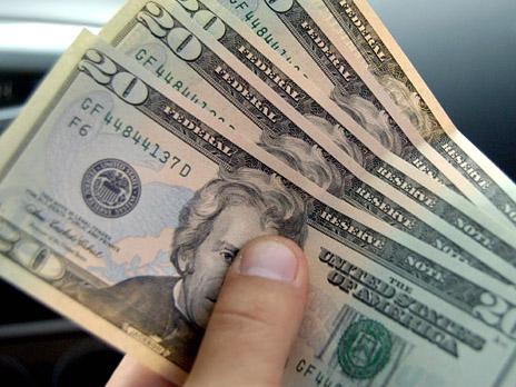 Курс доллара в курске