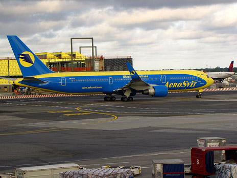 Стыковочный Рейс Обязанности Авиакомпании