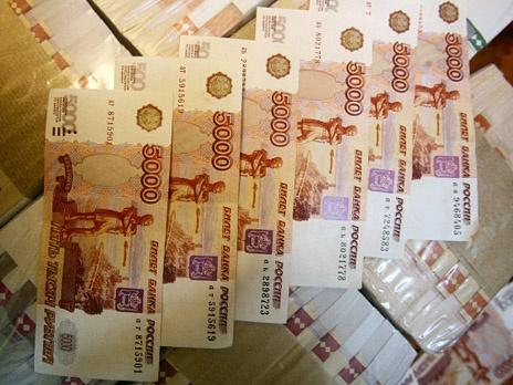 38 млн рублей бюджет Бурятии сэкономил за три месяца электронных