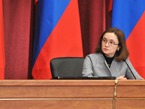 Nabiullina proposed as new Russian central bank chief