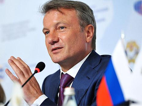 Председатель правления Сбербанка РФ Герман Греф. Фото: РИА Новости