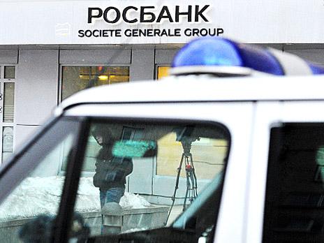 Отделения Сбербанка в Выхино-Жулебино Москва