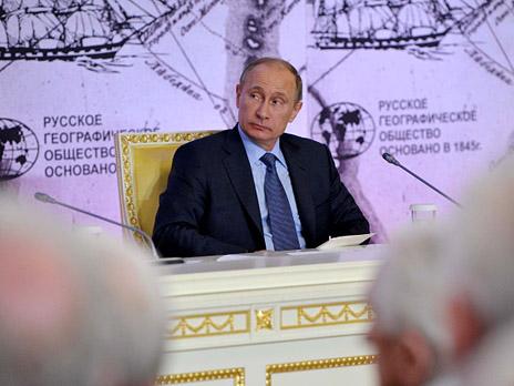 http://m1.bfm.ru/news/maindocumentphoto/2013/08/06/putin_rgo_1.jpg