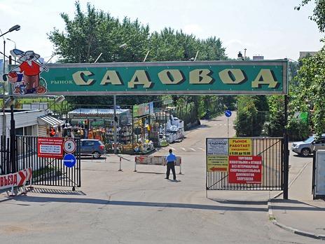 http://m1.bfm.ru/news/maindocumentphoto/2013/08/07/sadovod_3.jpg