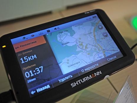 http://m1.bfm.ru/news/maindocumentphoto/2013/08/09/navigator_1.jpg
