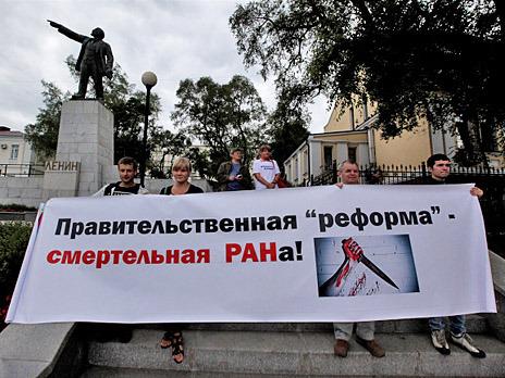 Реформа РАН приведет к массовому сокращению ученых