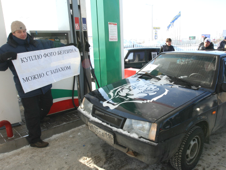 Почему топливо может подорожать и чья нефть в России