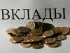 Курс валют на ноябрь 2012