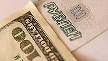 Прогноз курс доллара февраль 2013