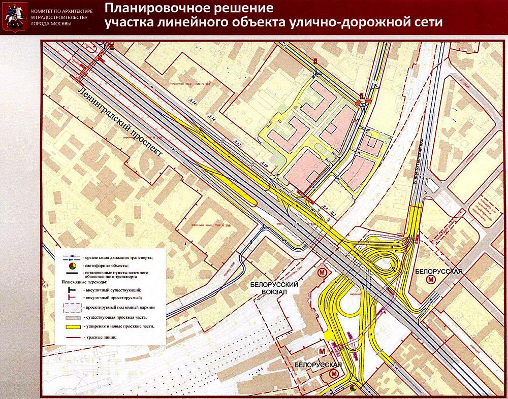 Планировочное решение участка линейного объекта улично-дорожной сети.